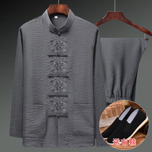 春夏中wh年唐装男棉mo衬衫老的爷爷套装中国风亚麻刺绣爸爸装