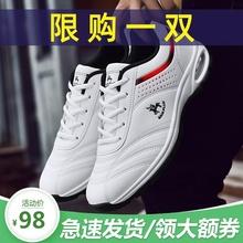 奈客保wh男鞋202jt网红鞋子男潮鞋 抖音品牌运动鞋增高休闲鞋