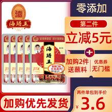 海琦王火锅蘸wh3组合麻酱cp辣老北京火锅蘸料调料酱料120g*5
