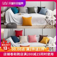棉麻素wh简约抱枕客cp靠垫办公室纯色床头靠枕套加厚亚麻布艺