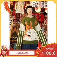 杨二大梦原创wh3制 20cp冬新式复古浮世绘童趣兔子套头毛衣女