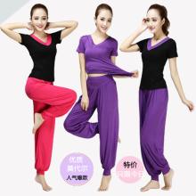 瑜珈服wh装女新式春cp尔修身显瘦运动舞蹈服健身服广场舞服装