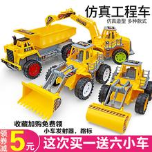 挖掘机wh斗车组合套sr仿真工程车玩具宝宝挖沙工具男孩沙滩车