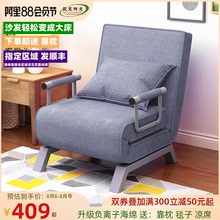 欧莱特wh多功能沙发sh叠床单双的懒的沙发床 午休陪护简约客厅
