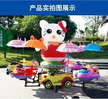 18新wh碰碰车宝宝sh型广场玩具摆摊夜市游乐设备户外旋转木马