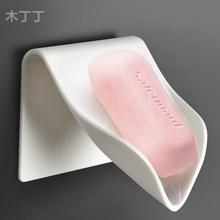 免打孔沥wh北欧创意壁sh盘香皂盒家用卫生间浴室置物架