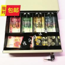 收银箱wh钱盒子商用sh收式箱收钱柜可独立用抽屉式带锁