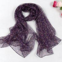 时尚洋wh薄式丝巾 sh季女士真丝丝巾 围巾 紫黑粉色【第1组】