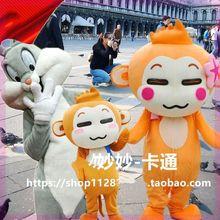 传单定wh玩偶演出卡sh道具服装抖音动漫通的财神太空猪年神猪