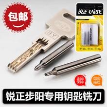 。现货wh正钥匙机铣sh钥匙专用钨钢钻孔侧铣刀口锋利配钥匙精