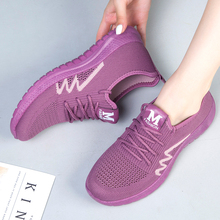 妈妈鞋wh鞋女夏季中sh闲鞋女透气网面运动鞋软底防滑跑步女鞋