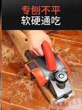 电动刨木刨板机wh刨多功能家sh电孢子木工推刨电创电�