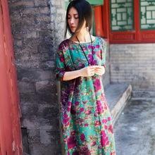 布衣美wh2021春tb连衣裙文艺风印花长裙休闲民国棉麻女装长袍