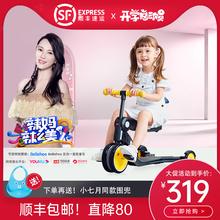 bebwhhoo五合zb3-6岁宝宝平衡车(小)孩三轮脚踏车遛娃车
