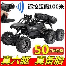 。超大wh合金四驱攀zb车遥控汽车玩具成的RC六驱大脚怪高速。