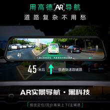 高德Awh实景导航高cc双录免安装无线停车监控24(小)时