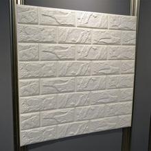 壁纸卧wh墙纸自粘3yq防撞墙贴砖纹客厅软包墙面贴纸背景墙装饰