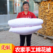 定做手wh棉花被子幼yq垫宝宝褥子单双的棉絮婴儿冬被全棉被芯
