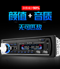 大货车wh4v录音机yq载播放器汽车MP3蓝牙收音机12v车用通用型