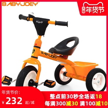 英国Bwhbyjoesp童三轮车脚踏车玩具童车2-3-5周岁礼物宝宝自行车