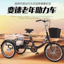 塔信老wh三轮车老的sp踏代步车变速双链条买菜脚蹬轻便三轮车