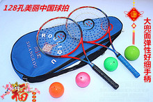 新式尚wh细柄 美丽wo128孔高弹力拍面碳纤维太极柔力球拍包邮