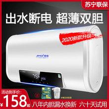 Amowi/夏新扁桶bl器家用(小)型遥控储水式速热洗澡40L50L60L80升