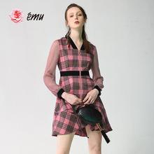 emuwi依妙商场同ce格子鱼尾收腰连衣裙女收腰显瘦气质裙子减龄