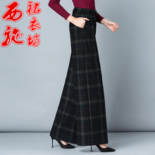 202wi秋冬新式垂ce腿裤女裤子高腰大脚裤休闲裤阔脚裤直筒长裤