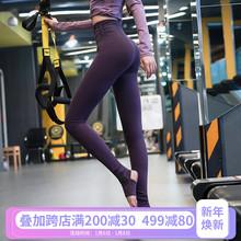 健身女孩踩脚高腰提臀瑜wi8裤显瘦弹ce步速干运动长裤秋冬式
