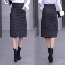 秋冬新wi一片式羽绒ke长裙加厚保暖高腰包臀裙A字格子棉裙子