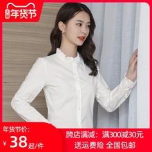 纯棉衬衫女长袖20wi60春秋装ke上衣气质木耳边立领打底白衬衣
