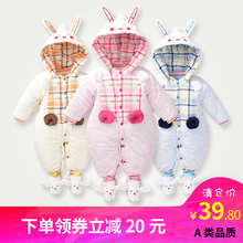 婴儿连wi衣秋冬装加ke外出抱服连脚棉服新生儿哈衣睡袋两用式