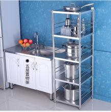 厨房置wi架不锈钢3ke夹缝收纳多层架多层微波炉调料架35cm