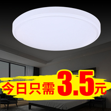 LEDwi廊灯圆形吸ay代简约卧室过道客厅灯阳台厨卫灯灯饰灯具