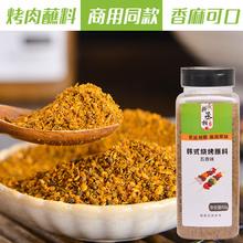 韩式烤wi蘸料东北调lm哈尔撒料干料沾料酱家用味商用批发