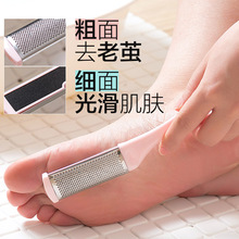 双面磨wi石 去死皮hn脚后跟多功能搓脚板磨脚神器BRJ