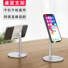[wihn]桌面手机支架懒人支架ip