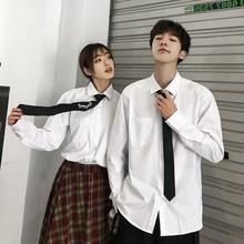 dk制wijk衬衫男ir(小)众设计感学生装学院风班服白衬衣长袖衬衣