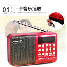 [wikir]老年人收音机唱戏机可插卡