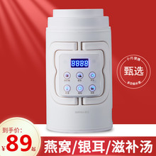 樱花便wi电热烧水壶ng体折叠旅行(小)(小)型迷你杯炖煮粥神器特价