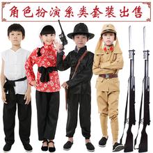 儿童日本兵军装wi本军官大佐ng土匪村姑服红军(小)鬼子表演服装