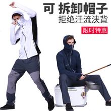 夏季高wi式可拆卸帽ng锦纶冰丝钓鱼服防晒衣服男士垂钓服套装