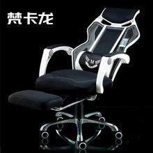 可躺电wi椅升降办公ng家用电竞游戏椅久坐宿舍座学生