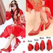 水钻红wi婚鞋女粗跟ng中式新娘鞋高跟鞋孕妇中跟敬酒