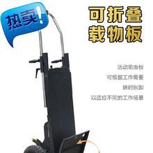 载货可wi叠平板车搬ng车瓷砖楼梯机便携电动a爬楼车搬运车(小)