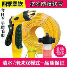汽车洗wi水枪套装家ng洗车神器枪头多功能水管汽车用品