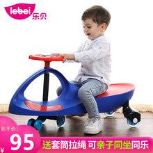 乐贝静wi轮带音乐溜ng宝玩具滑行童车妞妞车摇摆车