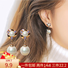202wi韩国耳钉高ng珠耳环长式潮气质耳坠网红百搭(小)巧耳饰