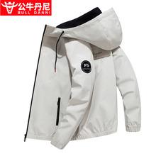 BULwi DANNng牛丹尼男士外套春秋2021新式潮流休闲上衣衣服夹克